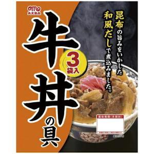 丸大食品 牛丼の具 30食セット まとめ買い レトルト 牛丼 1袋130g 3食×10個入り 代引不可|recommendo