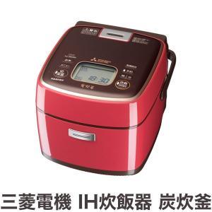 三菱電機 IH炊飯器 3.5合 備長炭 炭炊釜 NJ-SE0...
