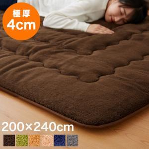 極厚6層ラグ 200×240cm 長方形 6層 極厚 ラグ ラグマット 多層構造 約4cm厚 絨毯 カーペット 抗菌 防臭 低ホルマリン 省エネの写真