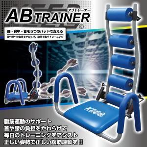 ABトレーナー アブトレーナー 腹筋運動 腹筋 トレーニング ダイエット|recommendo