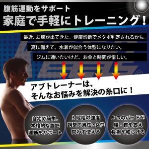 ABトレーナー アブトレーナー 腹筋運動 腹筋 トレーニング ダイエット|recommendo|02