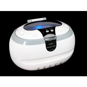 超音波クリーナー ソニックウェイブ (洗浄機)|recommendo
