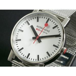 モンディーン MONDAINE 腕時計 ボーイズ A658.30300.11SBV|recommendo