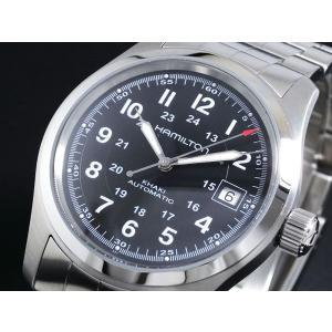 ハミルトン HAMILTON 腕時計 カーキフィールド オート H70455133|recommendo