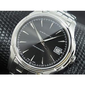 HAMILTON ハミルトン ジャズマスター 腕時計 自動巻き H32455131|recommendo