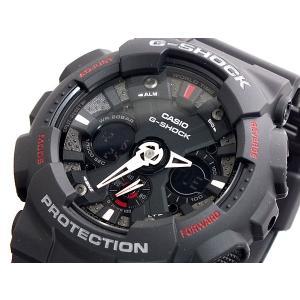 カシオ Gショック CASIO デジアナ 腕時計 GA120-1A|recommendo