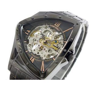 コグ COGU 腕時計 流通限定モデル 自動巻き フルスケルトン BNT-BRG|recommendo