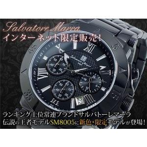 サルバトーレマーラ クロノグラフ 腕時計 SM8005-IPBKBK|recommendo