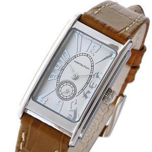 ハミルトン HAMILTON アードモア ARDMORE レディース 腕時計 H11211553|recommendo