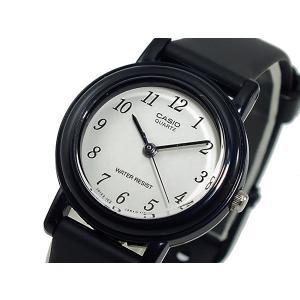 カシオ CASIO クオーツ 腕時計 レディース LQ139BMV-1BL ホワイト|recommendo