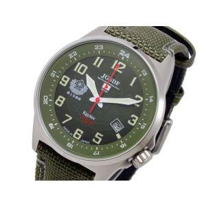 ケンテックス KENTEX JFDFソーラースタンダード メンズ 腕時計 S715M-01 グリーン