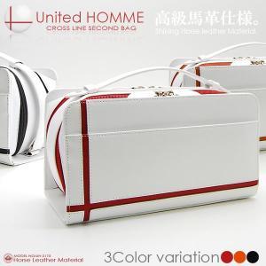 ユナイテッドオム United HOMME ホースハイド×クロスラインダブルファスナー BOX セカンドバッグ UH-2175WOR ホワイト×オレンジ|recommendo