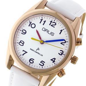 グルス GRUS ボイス電波腕時計 トーキングウォッチ クオーツ レディース ウォッチ 時計 ホワイ...