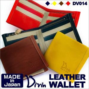 Divin デュヴァン 二つ折り財布 DV-014 選べる4カラー2つ折り コンパクト グローブ用レザー使用|recommendo