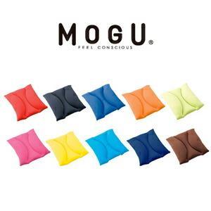 MOGU モグ MOGU シートクッション MOGU ビーズクッション モグ|recommendo