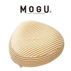 MOGU モグ MOGU ママソファ MOGU ビーズクッション モグ|recommendo