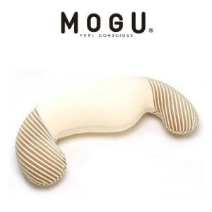 MOGU モグ MOGU ママホールディングピロー MOGU ビーズクッション モグ|recommendo