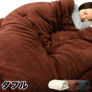 シンサレート ウルトラ 150 掛け布団 ダブル フリース 羽毛の2倍暖かい マイティトップ2 防ダニ 抗菌防臭 日本製|recommendo