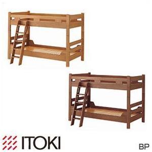 イトーキ 二段ベッド(ハシゴ付) BP|recommendo
