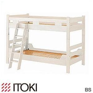 イトーキ 二段ベッド(ハシゴ付) BS BS-W52|recommendo