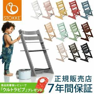 STOKKE トリップトラップチェア TRIPP TRAPP 子供椅子 ダイニング ベビー チェア ...