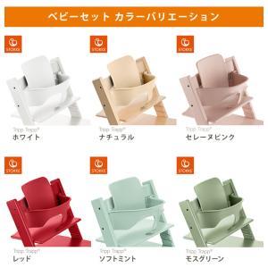 STOKKE トリップトラップ ベビーセット TRIPP TRAPP 子供椅子 ベビー チェア イス ストッケ社 ストッケ recommendo 02