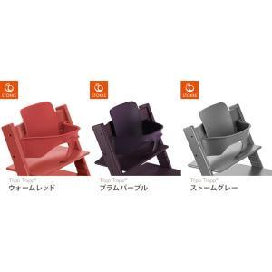 STOKKE トリップトラップ ベビーセット TRIPP TRAPP 子供椅子 ベビー チェア イス ストッケ社 ストッケ recommendo 03