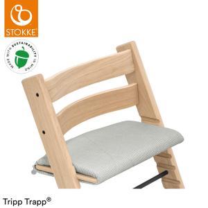 トリップトラップ ジュニアクッション TRIPP TRAPP 子供椅子 ベビー チェア イス ストッ...