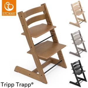 トリップトラップ チェア オーク TRIPP TRAPP 子供椅子 ベビー チェア イス STOKK...