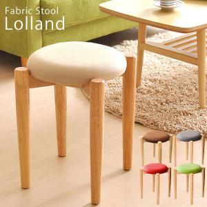 スツール ファブリック 布地 天然木 椅子 チェア 天然木脚ファブリックスツール RAWRRY〔ローリー〕 丸形タイプ|recommendo