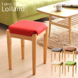 スツール ファブリック 布地 天然木 椅子 チェア 天然木脚ファブリックスツール RAWRRY〔ローリー〕 正方形タイプ|recommendo