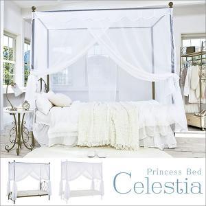 セレスティア Celestia 天蓋+ベッド+マットレス シングル S 女の子なら一度は夢見るふんわりレースの天蓋 recommendo