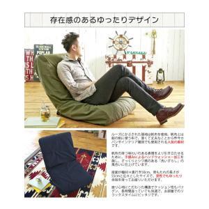HANPU ざっくり洗いざらしの帆布ソファ 座椅子 42段階リクライニング フロアチェア 座椅子 代引不可 recommendo 04