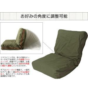 HANPU ざっくり洗いざらしの帆布ソファ 座椅子 42段階リクライニング フロアチェア 座椅子 代引不可 recommendo 05