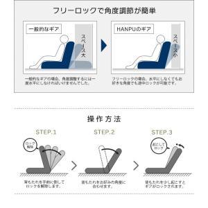 HANPU ざっくり洗いざらしの帆布ソファ 座椅子 42段階リクライニング フロアチェア 座椅子 代引不可 recommendo 06
