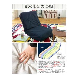 HANPU ざっくり洗いざらしの帆布ソファ 座椅子 42段階リクライニング フロアチェア 座椅子 代引不可 recommendo 07