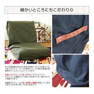 HANPU ざっくり洗いざらしの帆布ソファ 座椅子 42段階リクライニング フロアチェア 座椅子 代引不可 recommendo 09