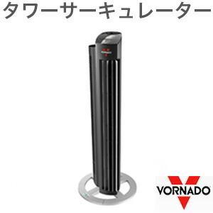 ボルネード タワーサーキュレーター NGT33DC-JP ブ...