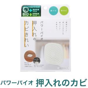 コジット パワーバイオ 押入れのカビきれい カビ予防 防臭 防カビ 代引不可 メール便(ゆうパケット)|recommendo