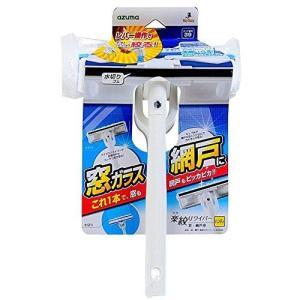 アズマ工業 窓・網戸 楽絞りワイパーH AZ348|recommendo