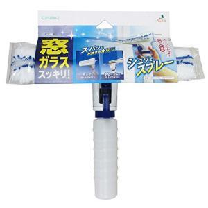アズマ工業 スプレーガラスワイパー 洗剤・ホース・バケツいらずで手軽に窓清掃 WD338|recommendo