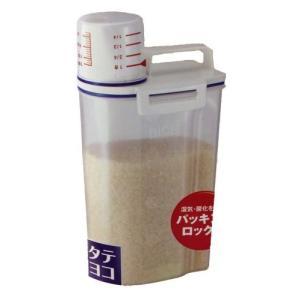 アスベル 密閉米びつ2kg ホワイト 7509の関連商品1