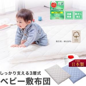 製品サイズ 約70x110cm  素材 側地:綿100% 中材:ポリエステル100%(中綿0.4kg...