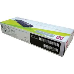 XEROX 富士ゼロックス DocuPrint CP400用/CT202091 マゼンタ 大容量トナー XE-TNCT202091J 純正品