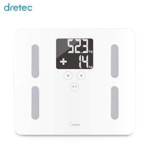ドリテック 体脂肪計 体組成計 BS-247WT クラベールプラス ホワイト 体重計 JANコード:...