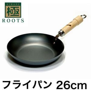 リバーライト 極ROOTS フライパン 26cm 鉄フライパン IH対応 日本製
