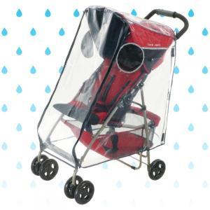 リッチェル ごきげんレインカバー Lサイズ ベビーカー用 カバー ベビーカー レインカバー 雨 雨よけ L