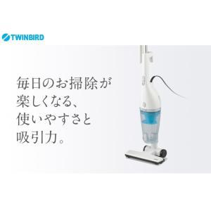 ツインバード サイクロンスティック型クリーナー TC-E151W 掃除機 サイクロン式 サイクロン掃除機|recommendo|02