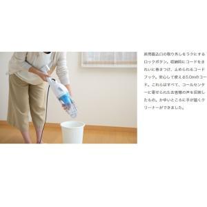 ツインバード サイクロンスティック型クリーナー TC-E151W 掃除機 サイクロン式 サイクロン掃除機|recommendo|03