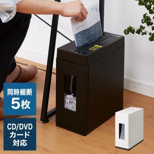 シュレッダー 電動シュレッダー 電動 家庭用 クロスカット A4 CD DVD クレジットカード 静か AURORA ES545CDQK ES545CDQW|recommendo